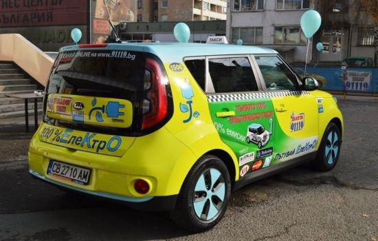 В София официално тръгна първото електрическо такси