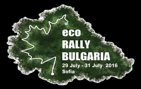 EKO Рали България  –  2016 бе отложено