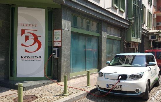 Още една безплатна зарядна станция в София
