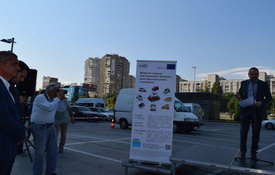 Проекти за производство на електромобил в България