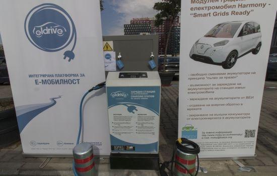 Варна предлага сериозен потенциал за развитието на електромобилността