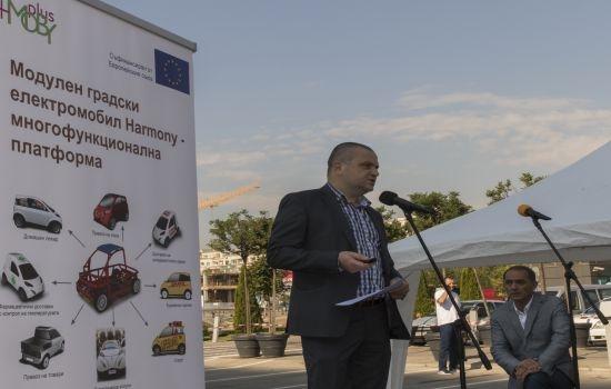Представянето на проектите MOBY в Пловдив