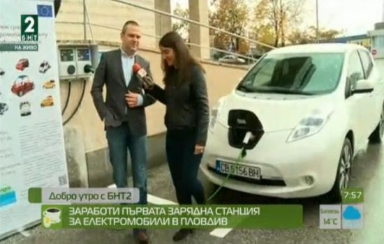 До три години Пловдив може да започне сглобяване на електромобил