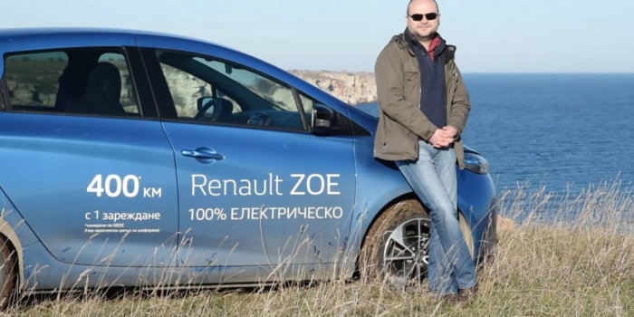 An urban electric car on a long-distance journey